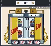 Lift скачать
