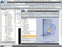 SunRav BookOffice - Скриншоты