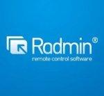 Русификатор Radmin Viewer - Скриншоты