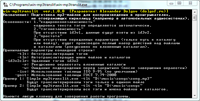 Win-mp3translit - Скриншоты