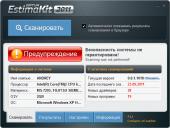 EstimaKit - Скриншоты