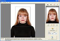 Studio - Скриншоты
