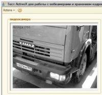 ТС-Видеосервер - Скриншоты