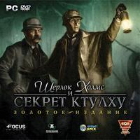 Sherlock Holmes: The Awakened скачать