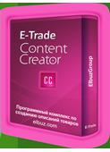 E-Trade Content Creator - Скриншоты