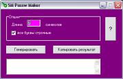 SM Passw Maker скачать