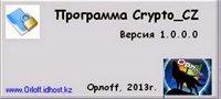 Crypto_CZ - Скриншоты