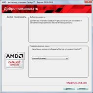 AMD Radeon HD 7670M Driver ��� Win 10 (x64) - ���������