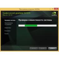 NVIDIA GeForce 9600 GT Driver для Win 10 (x32) - Скриншоты