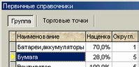 ПиМаркет Комп Биг - Скриншоты