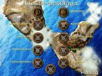 Арканоид - Тайна ацтеков скачать