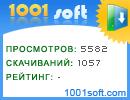 Игра 1.0 на 1001Soft.com